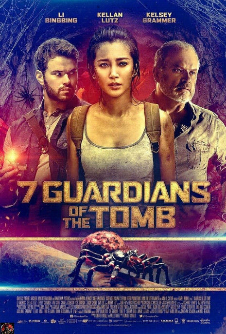 7-Guardians-fo-the-Tomb-poster