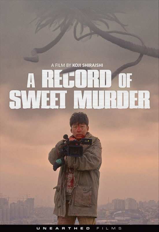 a-record-of-a-sweet-murder-UF-poster