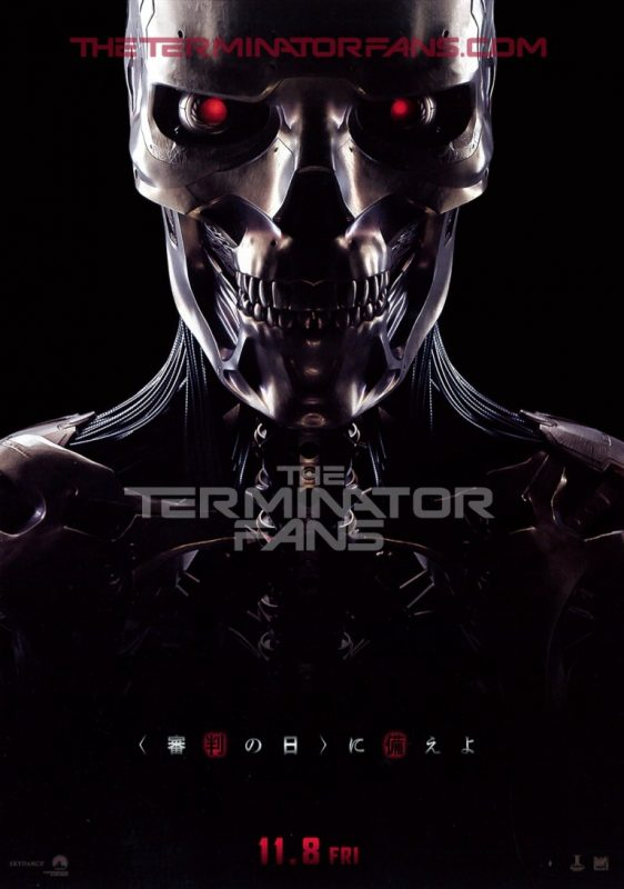 Terminator-Dark-Fate-REV9-Japan-Poster